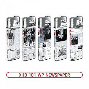 Зажигалка XHD 101 WP Newspaper